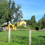 желтая церквушка, кармолино